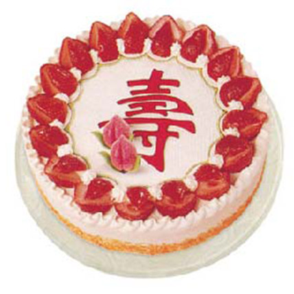 Birthday Fruit Cake:  Cake Delivery In China