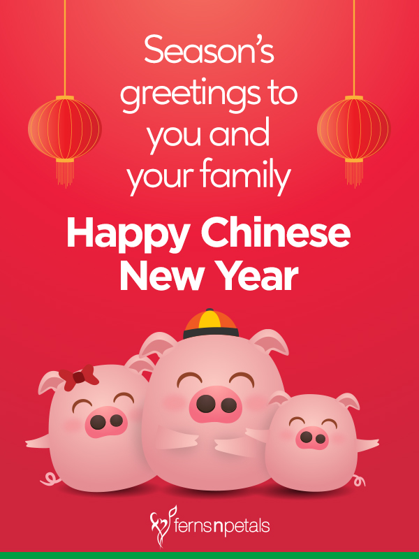 chinese for new year greeting