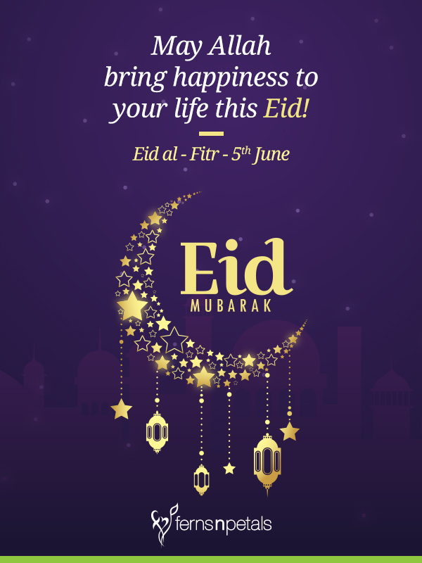Eid Mubarak Greeting Quotes: Eid Mubarak Wishes, Quotes & Messages