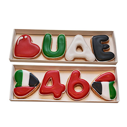 Love UAE Cookies set of 2