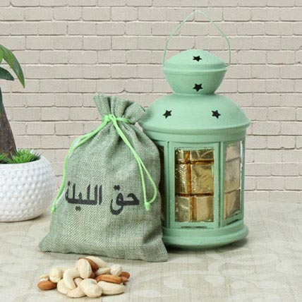 Ramadan Corporate Gifts UAE