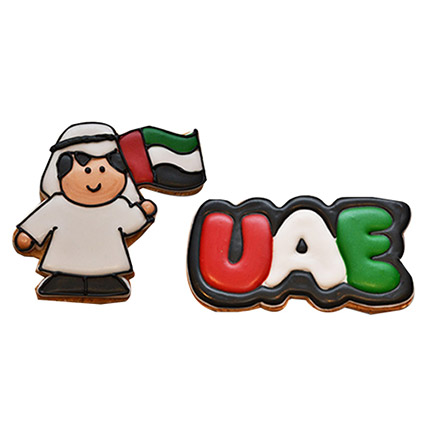 UAE Man With Flag Cookies Set of 4