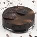 Exotic Chocolate Mousse Cake- Half Kg